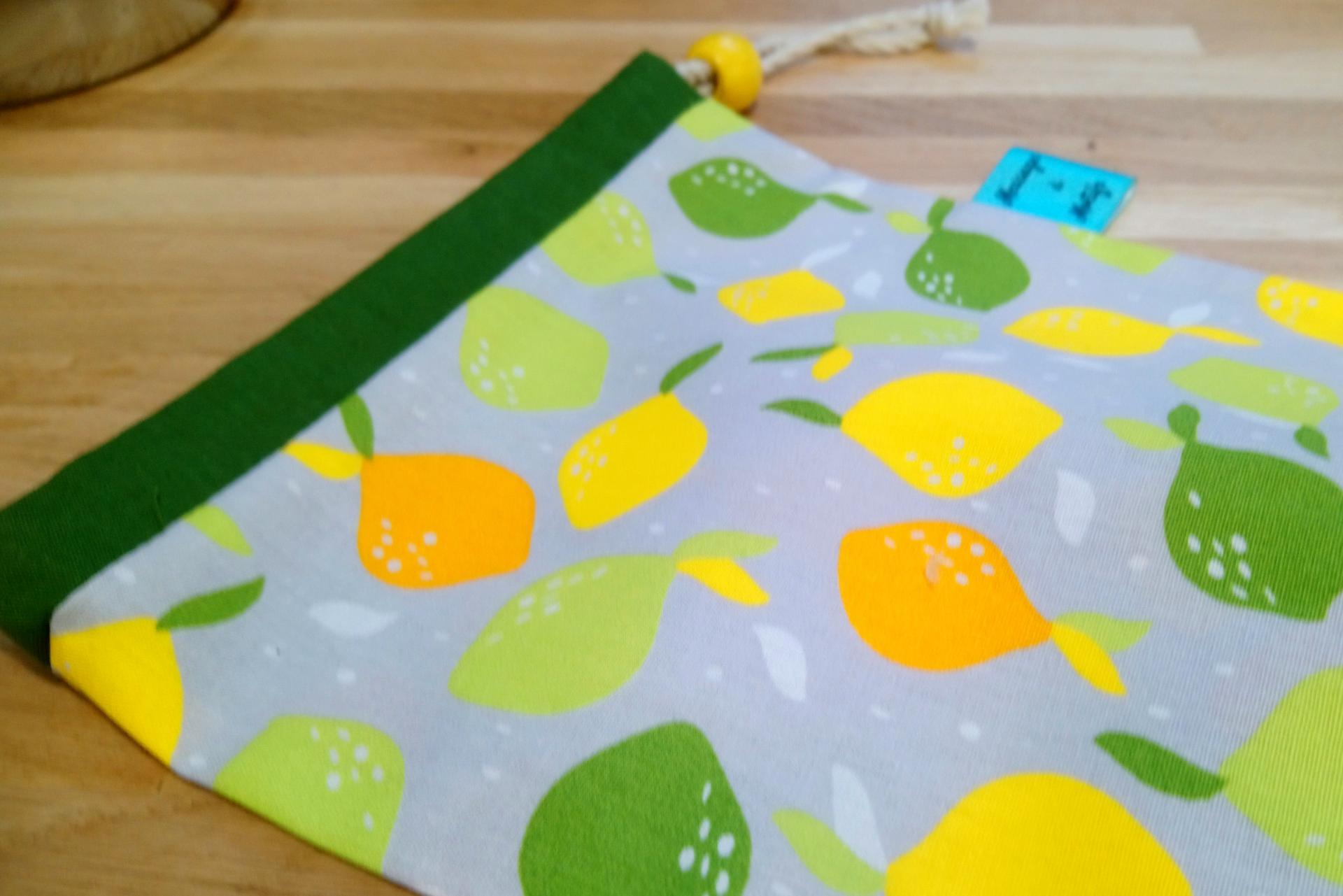 Pochon citron 2