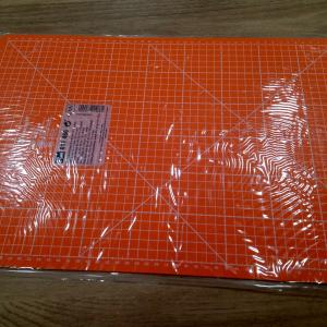 Tapis de decoupe orange